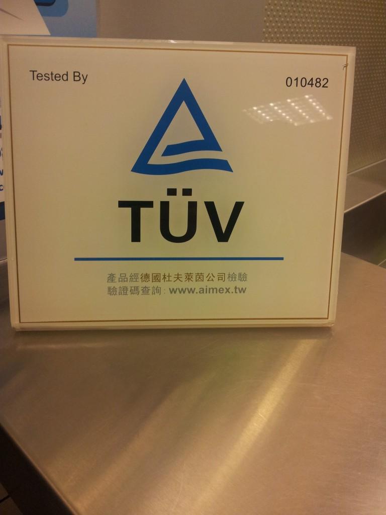 TÜV in Taiwan